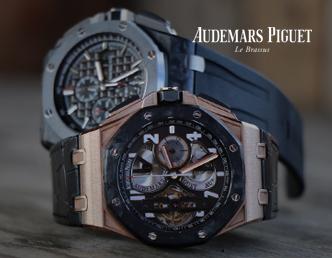 watch_expo_audemars_piguet